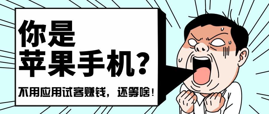 大图任务视频教程↓